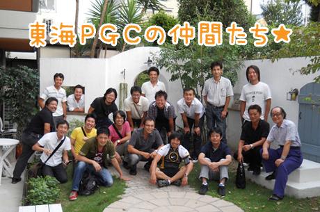blog_import_4cbe9c6426d91