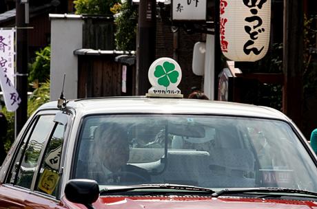 ヤサカタクシー・四つ葉のタクシー