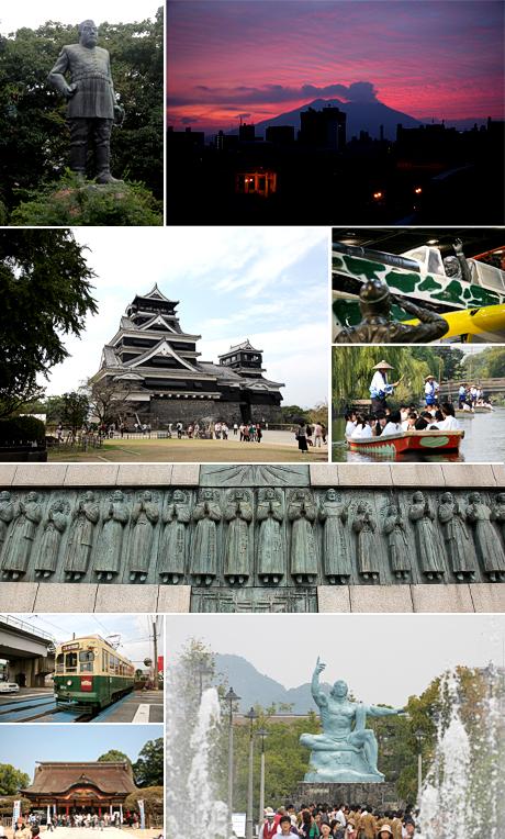 九州への旅