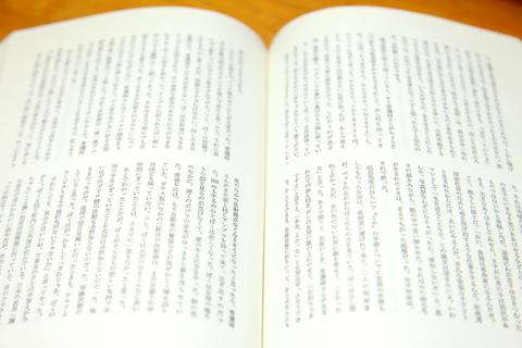 20130721_1861