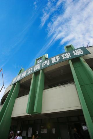 県営津球場