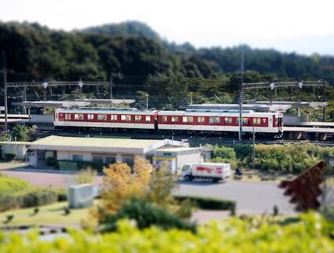 高原の駅 ―ティルトシフト風― 三重県東青山