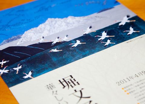 堀文子展 華々しい収穫のとき 三重県立美術館 三重県立美術館