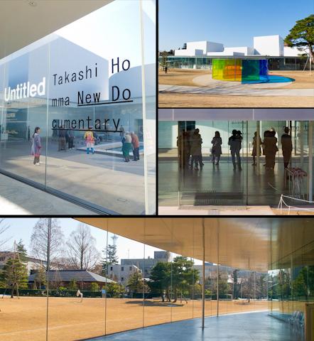 金沢21世紀美術館『ニュードキュメンタリー ホンマタカシ』―