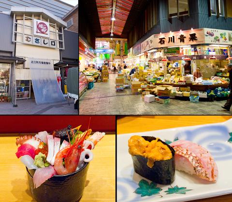 金沢近江町市場、近海物ののどくろは絶品!!