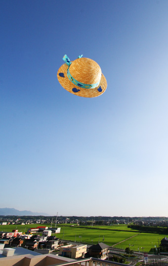Flying object,写真