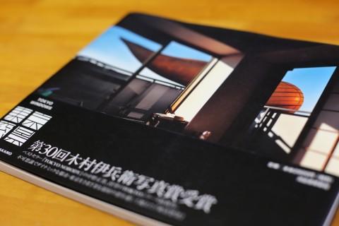 東京窓景_中野正貴